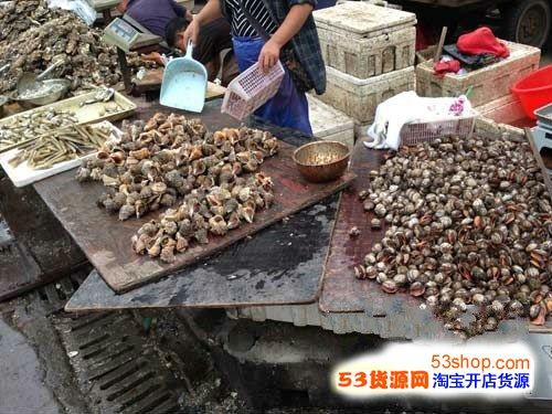 《山东省烟台市红利海鲜市场》