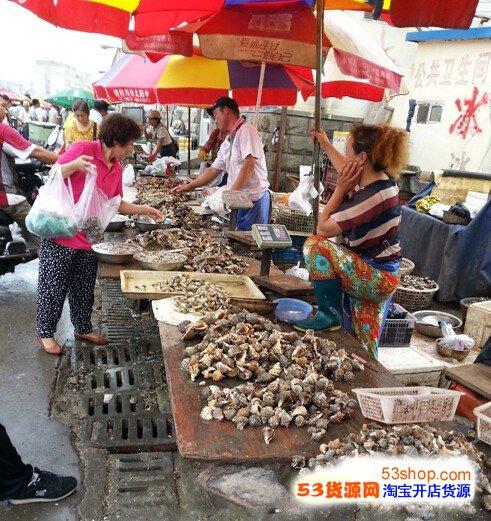 【山东省烟台市红利海鲜市场】地址在哪里怎么走