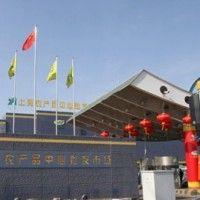 上海农产品中心批发市场图片