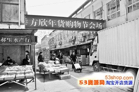 西安大肉批发市场,西安海鲜批发市场