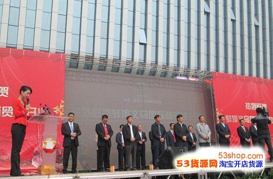 蚌埠义乌国际商贸城(图五)