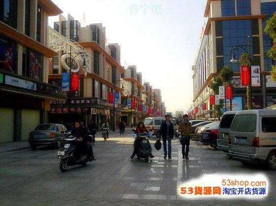 揭阳普宁国际商品城(图二)