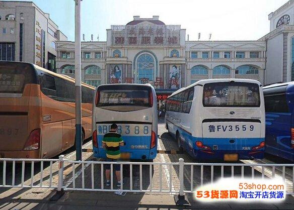 威海老港韩国服装城(图二)