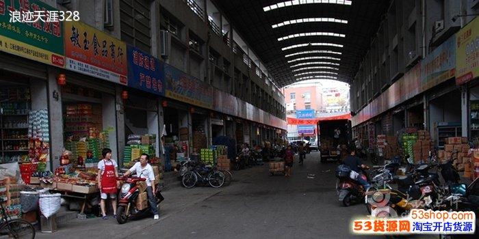 上海干货批发市场