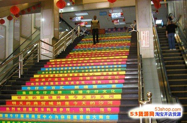 广州十三行到沙河_广州白云服装批发市场 广州服装批发市场在哪里