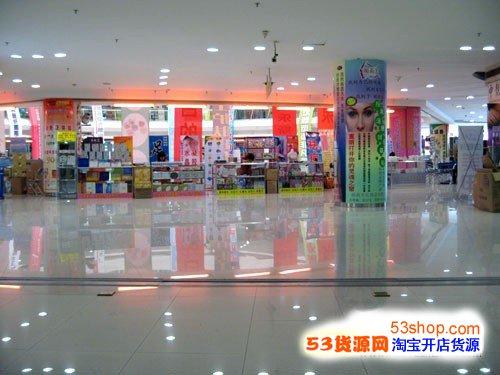 广州美博城(主要产品:美容美发系列产品)