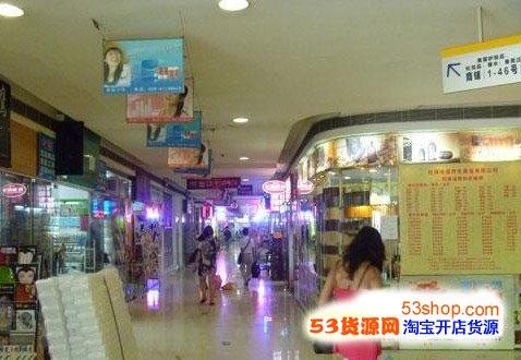 广州美博城