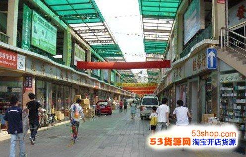 《广州兴发广场》