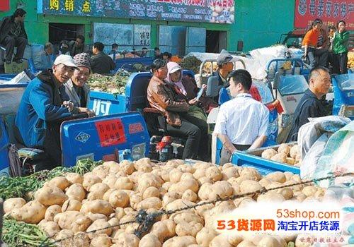 定西马铃薯综合交易中心