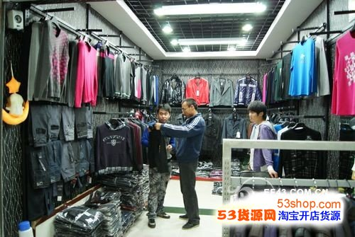 北京动物园和大红门服装批发市场哪个进货好