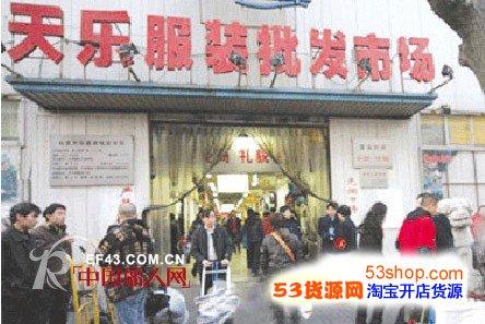 北京動物園服裝批發市場的幾個市場詳情及其進貨攻略