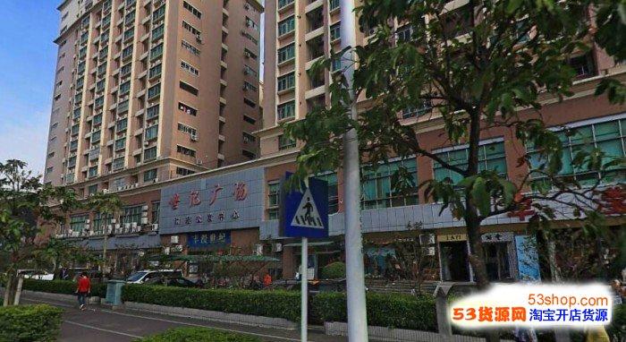 深圳丰滢世纪广场服装批发市场
