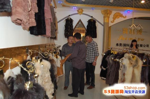 湖南双峰县湘中皮毛批发市场