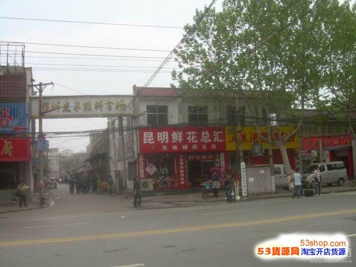 郑州市皮革鞋料布批发市场