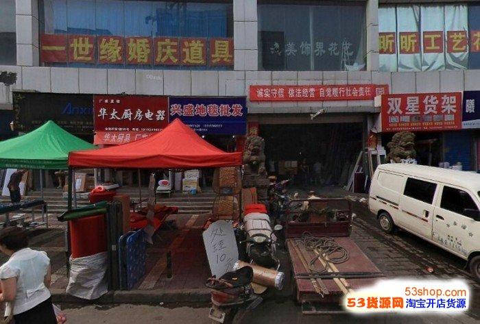 陕正西金海电器发行市场