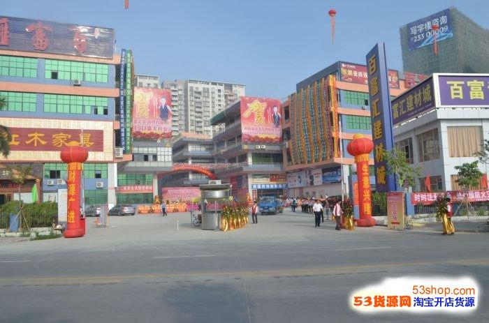深圳市龙华新区龙华百富汇装饰材料城