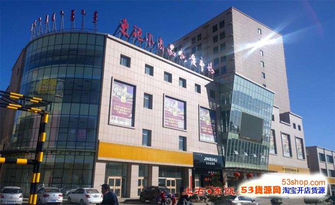 东瓯小商品城