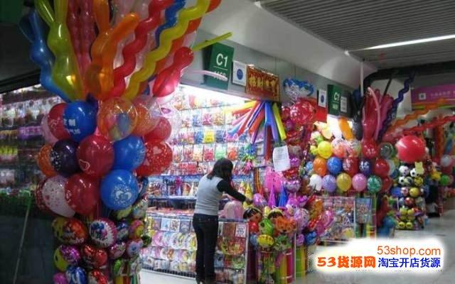 北京羽奥小商品城内档口