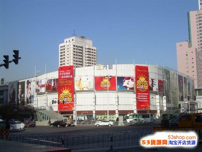 丹璐购物中心拥有42000的商业总建筑面积,绿色景观与人文景观于一体的3000外广场,为市民提供了休闲、会客、聚会的最佳场所。700个地下停车位、200个地上停车位,方便易达。 主营:女装 地点:新疆乌鲁木齐市天山区中山路106号 名称:乌鲁木齐丹璐购物中心 网址:http://pf.