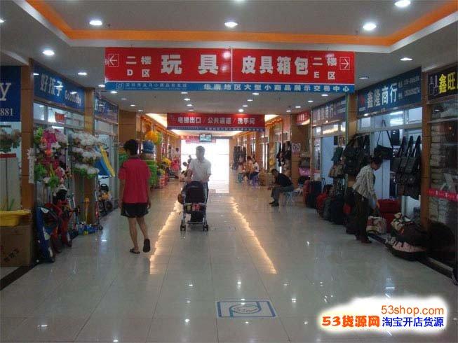 深圳市义乌小商品批发城内部环境