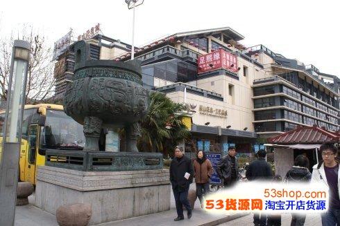 吴山花鸟城