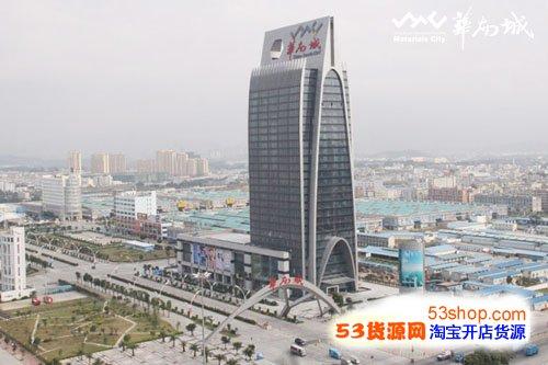 深圳华南城批发市场