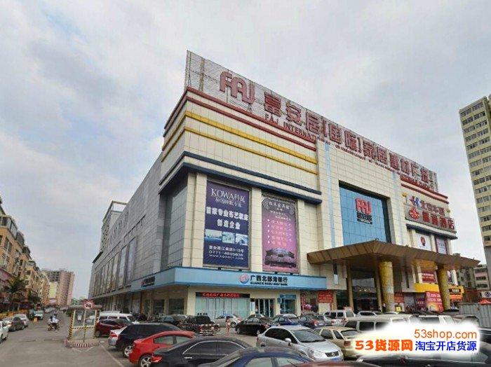 中心商场已经变身为富安居[国际]家居建材广场