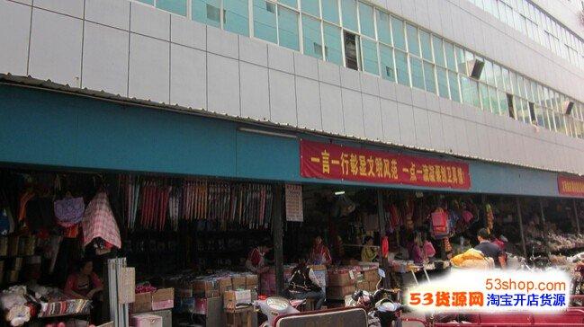 南宁市交易市场内部环境