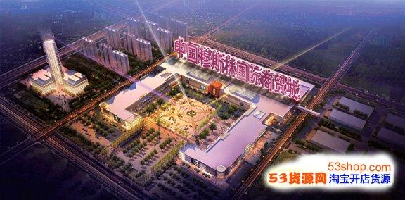 中国穆斯林国际商贸城全景