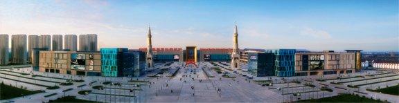 中国穆斯林国际商贸城实景