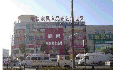 哈尔滨道外承德客运站
