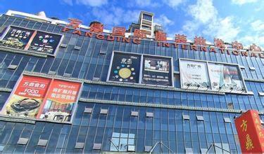 廣東省 深圳市     深圳萬眾城服裝批發市場有限公司是大型現代化股份圖片