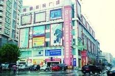广东东莞旗峰方中电脑城