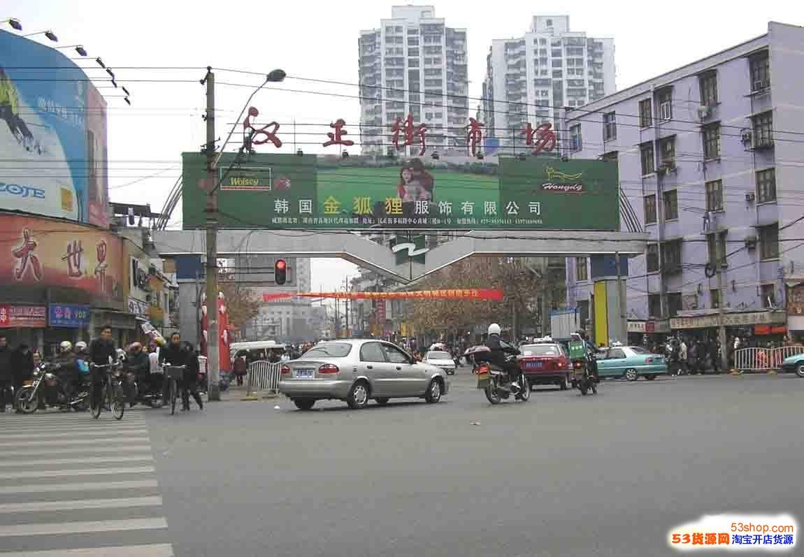 武汉服装批发市场新手拿货攻略 汉正街批发市场大全图片