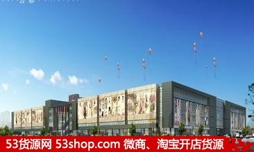 湖州织里中国童装城