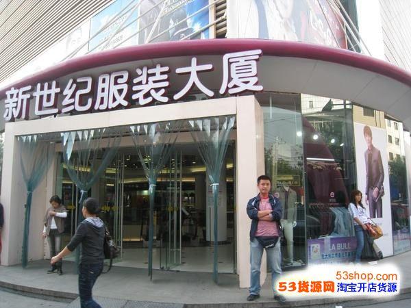 北京木樨园服装批发市场进货攻略:拿货技巧及砍价
