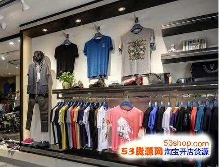 外贸服装店装仹f�x�_有些外贸服装店老板的策略是增加款式,减少每款的数量,给人以琳琅满目