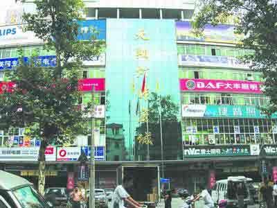 武汉顺道街装饰材料批发市场