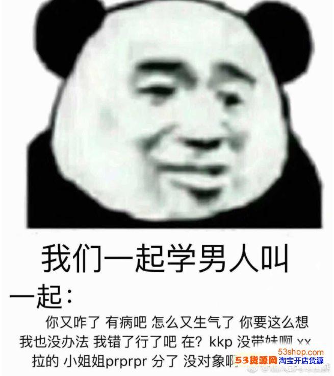 雇佣兵kkp原�_微博上kkp什么意思