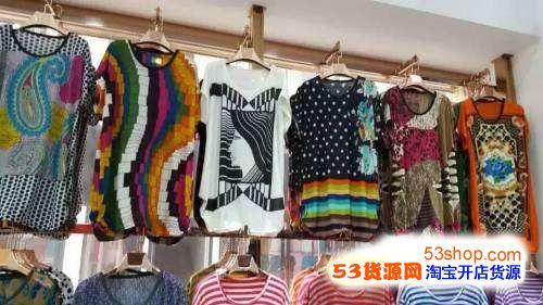 三明服装批发市场