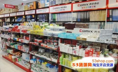 三明市主要的批发市场大全