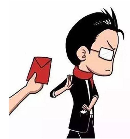 过年收红包表情包图片大全_拉开口袋说不要红包图图片