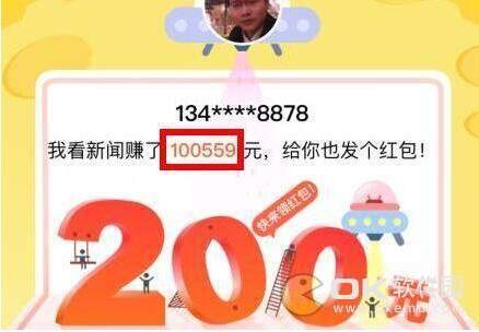 搜狐资讯_搜狐新闻资讯版赚钱方法介绍,一天最高能赚100元