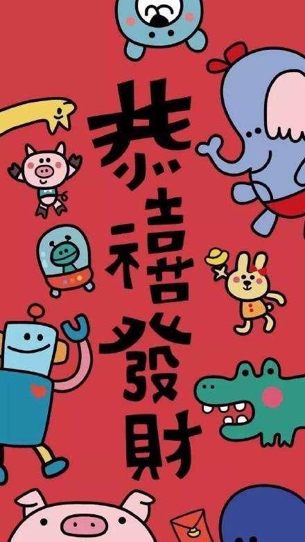 2019诸事顺利图片大全分享_猪事顺利壁纸图片