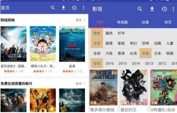 推荐几个手机免费看电影电视剧的app软件