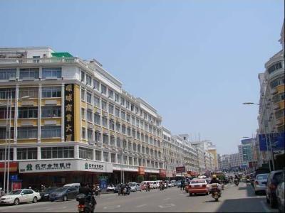 石狮环球商业大厦