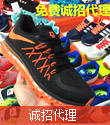 耐克 阿迪 新百伦运动鞋工厂直销 高品质货源 真标支持虎扑验货