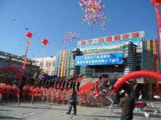 肃宁县的尚村农信社破